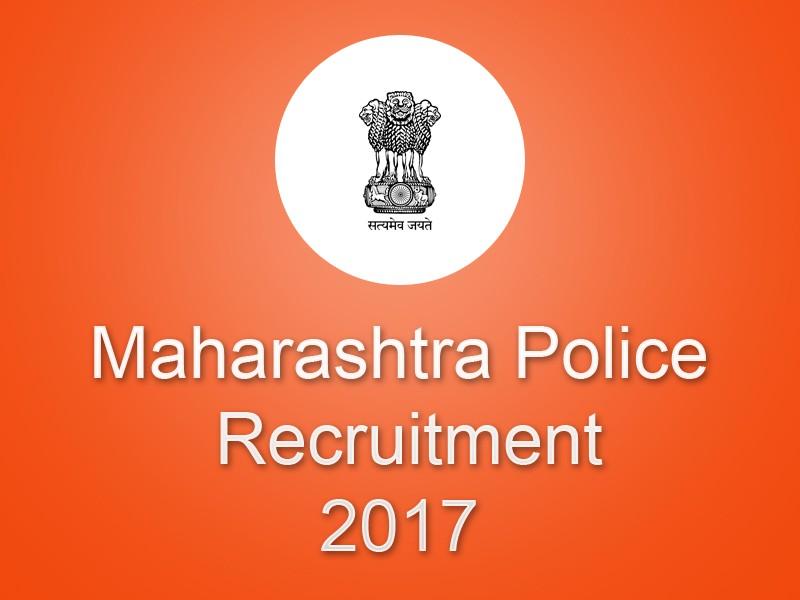 maharashtra-police-recruitment-2017