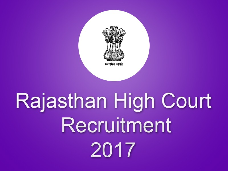 Rajasthan High Court Recruitment for Lower Division Clerk & Stenographer