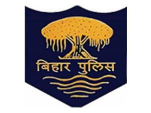 Bihar-Police-Recruitment