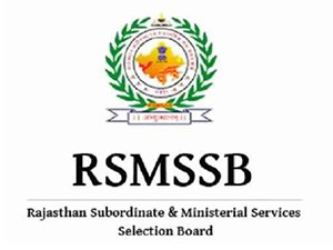 RSMSSB Patwari Post Recruitment 2020 – Apply Online