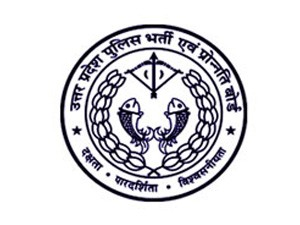 UP Police Constables Recruitment Exam 2018 Phase II Apply Online