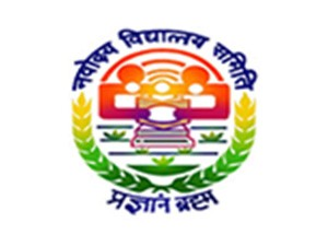 Navodaya Vidyalaya Samiti Teaching/Non Teaching Post Recruitment 2019
