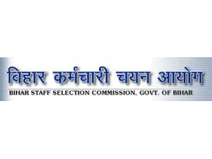 Bihar SSC Various Post Recruitment 2019 Apply Online