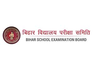 Bihar D.EL.ED. Joint Entrance Test 2020 Admit Card Available